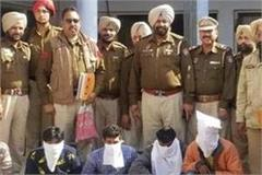 4 drug smugglers arrested with heroin worth 2 5 crores