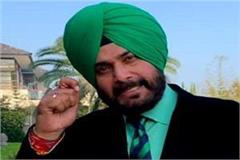 navjot sidhu launches new channel