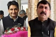 balraj kundu gives open support to dipendra hooda