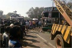 hathras gruesome road accident traumatic death of 3