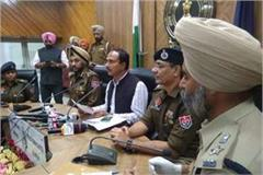 curfew imposed in punjab jalandhar dc gave strict orders