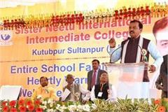 deputy cm keshav maurya said in sultanpur  biggest workers honor for me