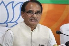 shivraj s cabinet expansion may be postponed