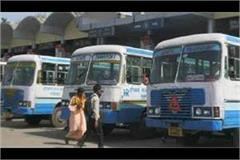 now buses will go to rohtak via safidon road bypass