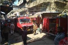fire caused by short circuit in guru bazar of amritsar