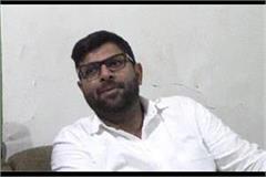 digvijay chautala said on the matter of land of dohli