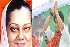 jyotiraditya scindia left congress