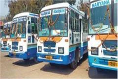 under kilometer scheme 9 buses included in panipat depot fleet