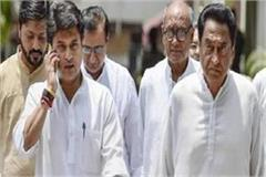 operation lotus gadar over rajya sabha elections more than state power