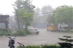 temperature declines due to rain doctors should be cautious