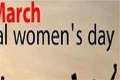 international women s day
