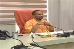 cm yogi wrote a letter said ensure the basic needs of majdurae