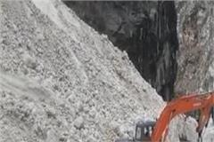 glacier again in kinnaur