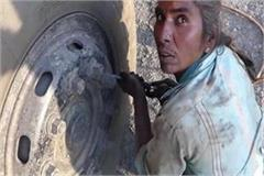 women s day mandsaur makes living apply tire puncture teaches marriage 2