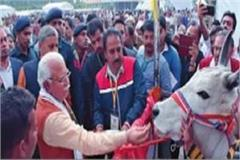 mobile dispensary will be run in the name of animal sanjivani