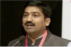 advice of pr sec mp all journalists kamal nath s pc quarantine themselves