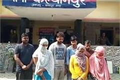 8 arrested including 3 callgirls from gorakhdhandha nepal and bengal