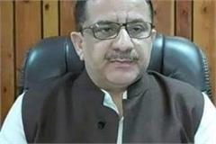 shia board chairman wasim rizvi s deteriorating health sample taken