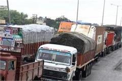 lockdown instructions not to stop cargo trucks supplying essential goods