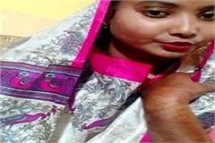 after sakshi mishra the video of the councilor s daughter went viral