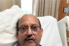 amar singh who is undergoing treatment in singapore