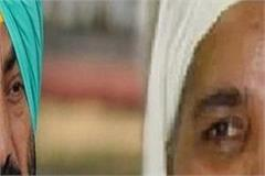 bibi jagir kaur i was completely concerned about her health