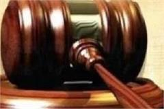 owner and assistant filed anticipatory bail