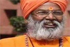 many big leaders including sakshi maharaj celebrated avantibai s sacrifice day