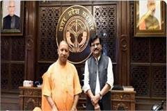 sanjay raut met cm yogi before uddhav thackeray s visit to ayodhya