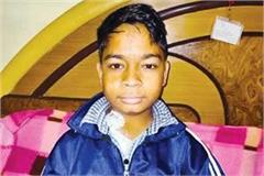 this 17 year old boy is suffering from kidney disease
