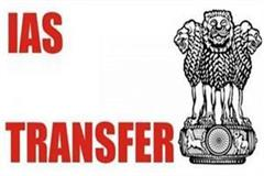 transfers continue in mp now these officers get new appointments