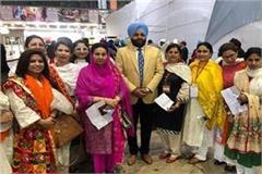 preneet kaur went kartarpar with womens on women sday