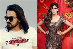 sapna chaudhary engaged to haryanvi babbu mann will marry soon