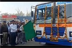bus service started under the km scheme in karnal