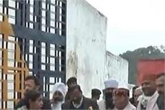 when shanta kumar reached nahan central jail again