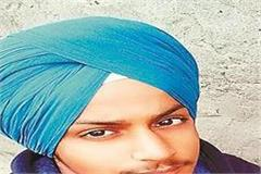 suicide case in mohali school