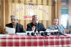 press conference of scheduled caste federation