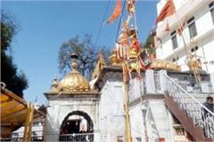 ban on open charity kitchen in jawalamukhi temple