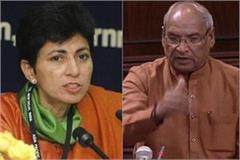 nomination starts on three vacant seats of rajya sabha of haryana