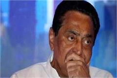 change developments mp congress mlas chartered plane bhopal