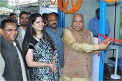 health atm started at kanpur bus stand