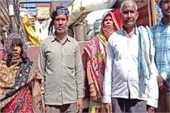 up victims  family forced to flee due to police action