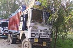 second truck collided with truck standing on road 2 killed