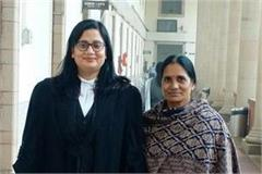 nirbhaya case lawyer seema will be awarded the gold medal