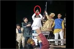 video of former minister firing aerial in son s wedding goes viral