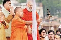 construction of temporary temple in ramlala cm yogi will prayers on march 25