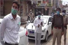 third day of lockdown dc and dig took over command haryana news
