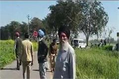 elder going to gurudwara killed with sharp weapons