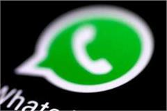 in emergency take help by send an application to whatsapp number