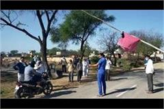youths took the front by putting a blockade on all the routes of the village